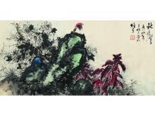 LI XIONGCAI (1910-2001) Shusei