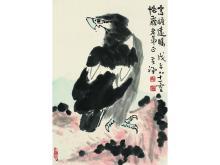 Li Yan (1899-1983) Eagle