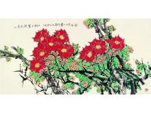 Kuo TSORNG (1940 -) camellia flowers Korea in Asahi