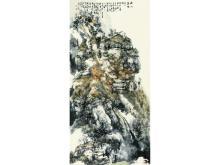 Baiyun Township (1956 -) Akiyama Spirituality