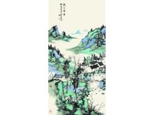 Lin Rong Sheng (1958 -) Khe clean
