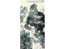 Nai-chou (1945 -) rain Journey