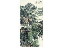Duan Xinming (1957 -) Tianluokeng Earthen Figure