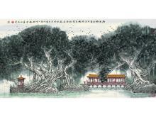 Chen Yu-feng (1943 -) garden Rong Yin