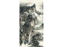Liu Hao (1950 -) Xi Deng was this mood of Seven Star Crags