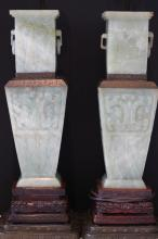 IMPORTANT CHINESE ANTIQUE HUGE JADE LAMPS
