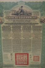 1920's CHINESE GOVERNMENT BOND INDENTURE FRAMED