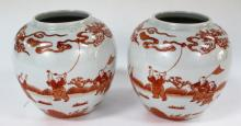 PAIR OF JAPANESE HAND PAINTED GINGER JARS