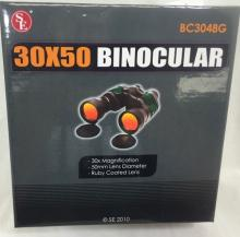 BRAND NEW 30X50 BINOCULAR W/COMPASS