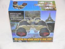 COBRA BINOCULARS BRING THE WORLD TO YOUR EYES