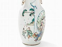 Baluster Porcelain Vase in with a Courtly Scenery, 20th C