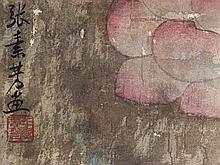 Zhang Sufang, Ink Painting, Avalokitesvara/Guanyin, China, 1995