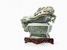 #286_Treasures of Asian Art