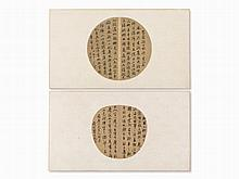 2 Calligraphic Sheets In the Shape of Fans, c. 1900
