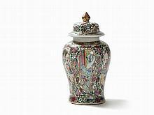 Large Famille Rose Lidded Vase, Qing Dynasty