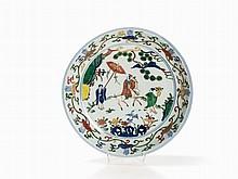 #319_Rare Asian Art
