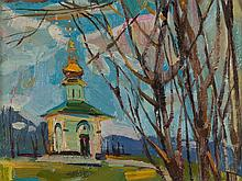 Oil Painting, Landscape with Chapel, probably Russia, 1950s
