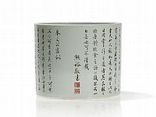 Inscribed Porcelain Brush Pot with Qianlong mark, Qing