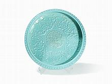 Turquoise Glazed Brush Washer with central Shou Character, Qing
