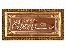 Calligraphed Basmala Depiction, Ottoman Empire, 19th Century