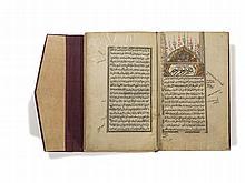 Manuscript with Hadiths, Bukhara/Uzbekistan, 18th/19th Century