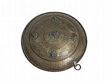 Qajar Ornamental Shield of Bronze, Persia, 19th Century