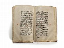 Quran Manuscript, Samarkand/Uzbekistan, 18th Century