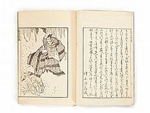 Katsushika Hokusai Semiotics Book with 29 Pages, Japan, Meiji