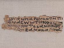 Coptic Letter on Papyrus, Western Thebes, c. 6th C. AD