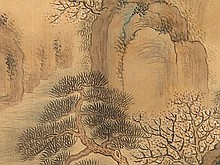 Mizuta Chikuho (1883-1958), Silk Scroll Painting with Landscape