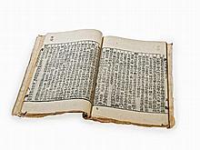 I-saeng Kwŏn, Sayo ch'wisŏn, 1 Volume, Korea, Joseon Dynasty