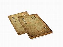 Chen Shen, Zhuzi Pinjie, 6 Books in 2 Volumes, China, Qing