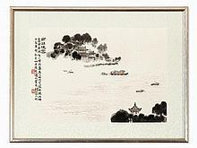 After Qian Songyan, 'Nanhu Lake After the Rain', China, 20th C.