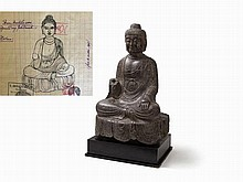 #260: Asian Sculptures and Bronzes from the Collection of a