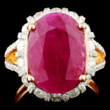 18K Gold 6.71ct Ruby & 1.65ctw Diamond Ring