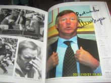 Signed Sir Alex Ferguson Book