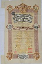 Chinese industrial bond - 1914