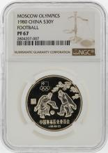 1980 Moscow Olympics Silver China 30 Yen Football Coin NGC PF67