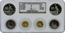 1986 Statue of Liberty Commemorative (6) Coin Gold and Silver set NGC Graded