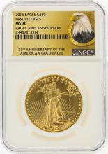 2016 $50 American Gold Eagle Coin First Releases NGC MS70