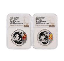 Set of (2) 2008 10 Yuan Beijing China Silver Coins NGC PF69 Ultra Cameo