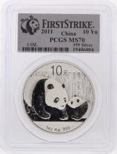 2011 China Panda Silver Coin 10 Yuan PCGS First Strike MS70