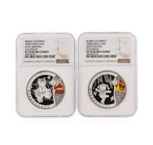 Set of (2) 2008 10 Yuan Beijing China Silver Coins NGC PF70 Ultra Cameo