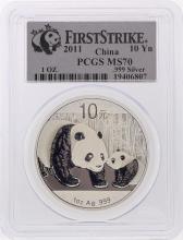 2011 China Panda Silver Coin 10 Yuan PCGS First Strike MS70