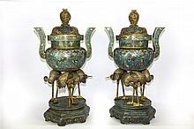 Auction of Asian, Fine & Decorative Art