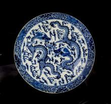 A Chinese Round Porcelain Plaque