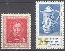 1952 DDR 8 Pfennig Lortzing mit Wasserzeichen Y II