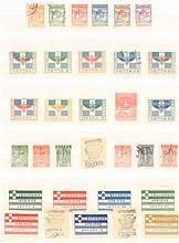 EIPIRUS 1914-1915