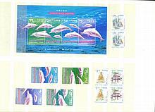 1999 HONGKONG Sehenswürdigkeiten und Naturschutz
