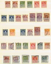 KRETA 1900-1910 gestempelte Sammlung